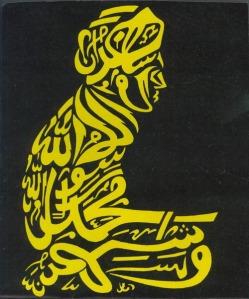 kaligrafi-shalat